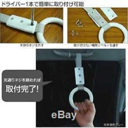 Jdm Tsurikawa Ring Subway Train Bus Handle Hand Strap Charm Drift Toy Bosozoku